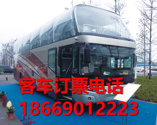 厦门大巴到宜昌长途大巴 客车汽车汽车班次1370145515