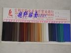 超纤皮革0.9/真超纤/箱包革/沙发革/皮革/装饰革/超纤皮料