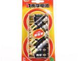 南孚电池 南孚5号电池 聚能环AA电池 5号电池 12粒装 保质