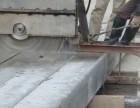 北京通州区楼板切割拆除地面切割开槽