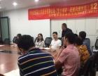 武汉提升企业效率经营管理培训课程