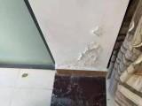 專業防水補漏精準維修 專業外墻防水精準維修處理 專業維修