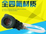 静压式磁翻板液位计UHZ-58/CFPP8铜陵厂家安装方便