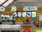 长沙奶茶加盟店免费学习技术 奶茶加盟店1店等于7店