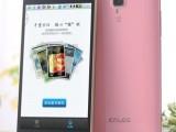 凯乐K919 安卓系统智能手机5.0寸双卡双待 四核超薄智能手机