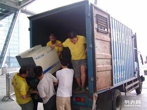 天津盛世搬家公司 全国长途搬家 北京白天直达