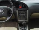 现代 伊兰特 2006款 1.6 自动 豪华运动型政府用车**车
