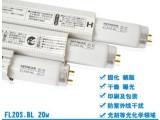 供应HITACHI(日立)FL20S.BL,晒版灯,UV灯,紫外