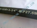 EN857-2SC钢丝编织橡胶液压软管