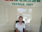 陕西西安集成墙面厂家面向渭南市招护墙板加盟代理商