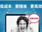 郑州短信平台广告宣传公司