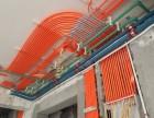 天古装饰的优势装修施工标准丨渝派精工工艺简介