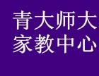 青海大学指定家教团队:已公益服务5年!阳光助学