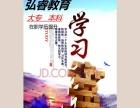 桂林理工大学函授工程管理国家承认学历
