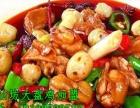 陕北哪有纸包鱼培训大盘鸡学习找和仙坊餐饮以味取胜