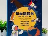 马鞍山100本世界著名的儿童绘本书单