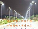 led太阳能路灯4米5米 一体化太阳能路灯 专业生产太阳能灯