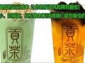贡茶加盟皇茶加盟贡茶加盟多少钱贡茶加盟费58创业