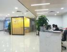 广州地址挂靠 年底特价还送注冊服务 可开通电话转接