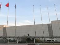 天津 IDC机房 数据中心 服务器托管 云主机 vps
