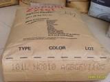 美国杜邦FR7025V0F阻燃V0无卤耐磨纯树脂聚酰胺