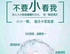 熙颖水光小丸子童颜精华素加盟 美容SPA/美发