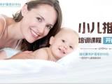 武汉江岸催乳师培训在哪里?有免费培训的吗?