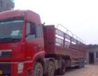 承接全国各地整车调度车辆、仓储、配送、装卸
