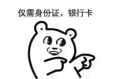广州办理苹果手机分期店,实体店快速办理!