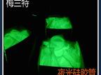 2014张家港市梅兰特厂家直销  批发夜光硅胶管