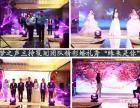 中国大连天籁主持团队2016夏季高端婚礼模拟顺利圆满落下帷幕