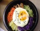 韩式石锅拌饭招加盟