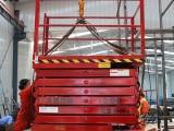 车载式升降平台-剪叉式升降机-大连移动升降机