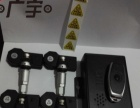 胎压监测器 广宇无线胎压监测器