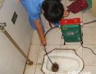 大东区专业疏通马桶 地漏 下水道 高压清洗吸粪