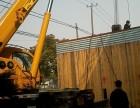 上海普陀区石泉路8吨至100吨吊车出租及3吨叉车出租