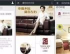 企业网站 百度推广 微信公众号开发 微信商城分销