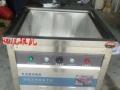 多功能洗碗机洗菜机商用超声波洗碗机洗菜机厂家直销