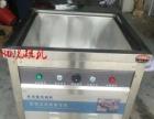 商用洗碗机洗菜机超声波洗碗机洗菜机厂家直销