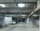 热河大厦地下出租2000平可分租和整租适合当库房仓