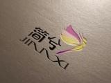 西宁专业logo设计