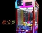 【嘻哈乐儿童亲子乐园】儿童电玩城加盟/广州电玩厂家