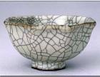 成都观澜文化免费鉴定冰裂纹瓷器