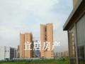 longmai华庭、三房两厅、95平米、租金1200/元