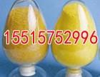富达新型聚合氯化铝是污水可循环使用的清道夫w5