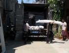 龙袍玉带八百铁牛专业搬家服务优价格低