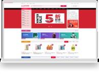 网站开发,小程序制作,微信公众号开发,服务器搭建