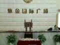 菏泽东火车站十万就可以买一套独立产权商铺