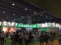 2018广州保健食品展览会