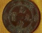 手中有古钱币银元古董古玩到代真品要出售的联系我